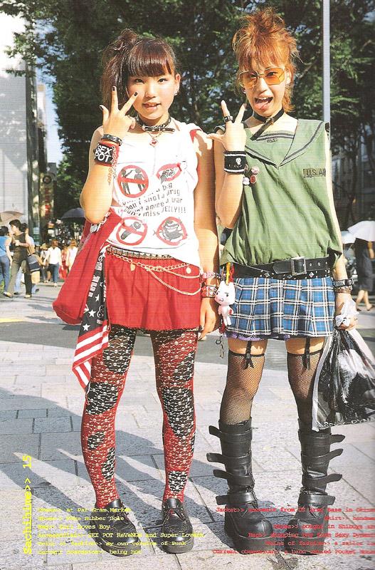 Японские зариовки. Picture13